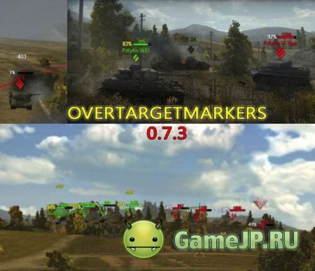 OverTargetMarkers для World of tanks 0.9.0