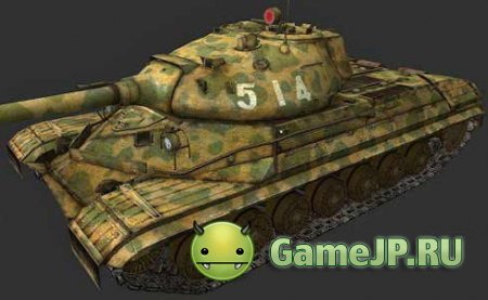 Шкурка для танка ИС-8 world of tanks