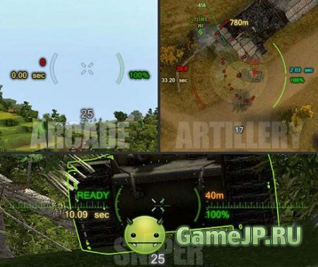 ������ ������� world of tanks 0.9.0