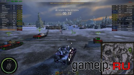 ������ ����� ��� World of Tanks 0.8.11