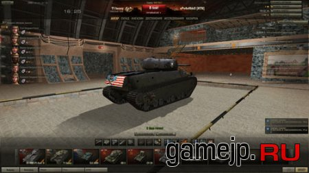 ������ ����� ��� World of Tanks 0.9.0