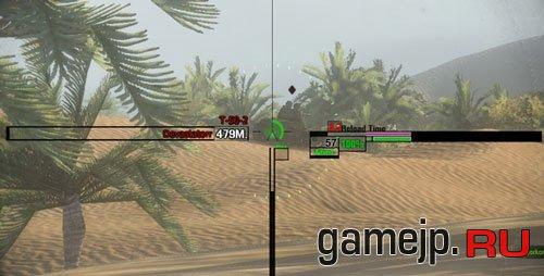 Скачать патч прицелов для World of Tanks.