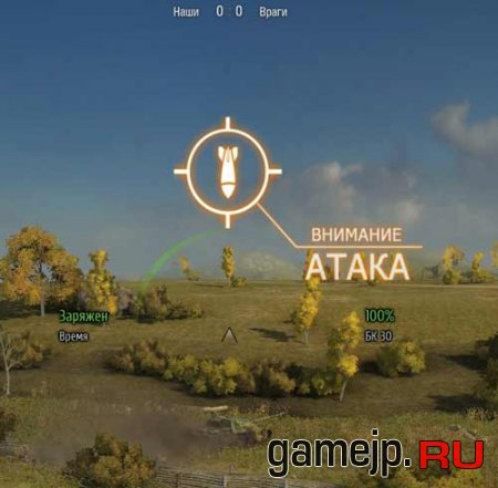 �������� ������� ������� ��� World of Tanks 0.9.0