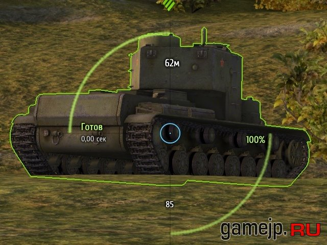 World of tanks а7