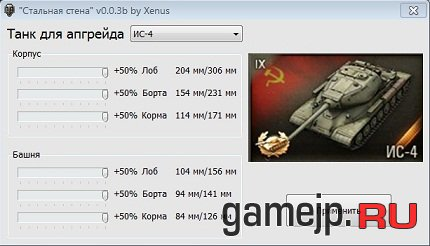 World of tanks tank играть market
