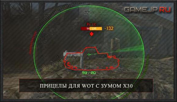 ������� ��� WoT 0.9.0 � ����� �30