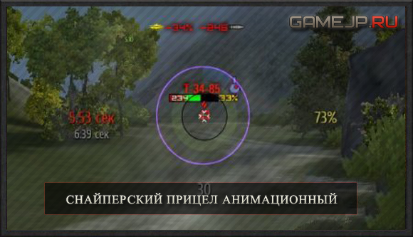World of tanks 0.9.0 ����������� ������ ������������