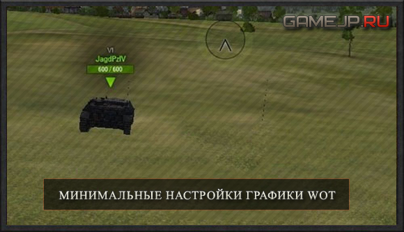 ���� ��� world of tanks 0.9.0 � ������������ ����������� �������