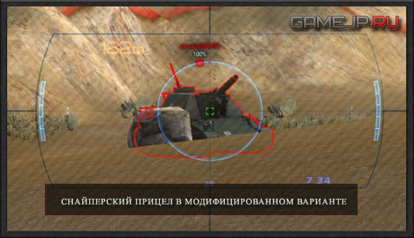 ����� world of tanks 0.9.0 ����������� ������ � ���������������� ��������