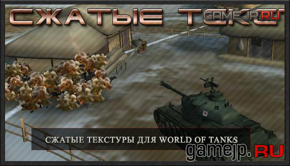 Танк кв 1 в игре world of tanks