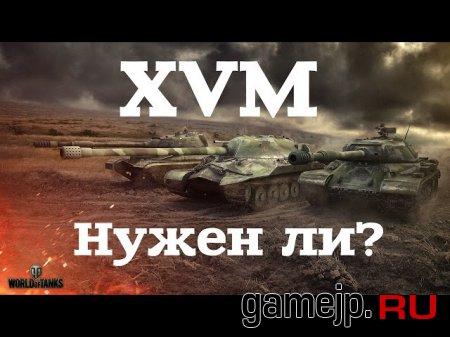 XVM ��� �������� ��� World of Tanks 0.9.13