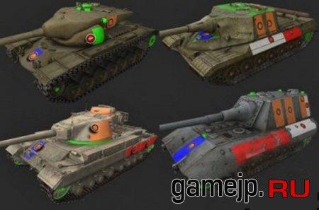 Скачать мод Уязвимые места танков 0.9.15.0.1