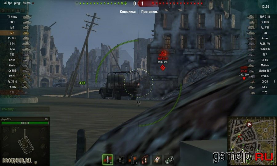 World of tanks мод с индикатором попадания снаряда