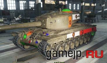 Уязвимые места танков в WoT 0.9.16