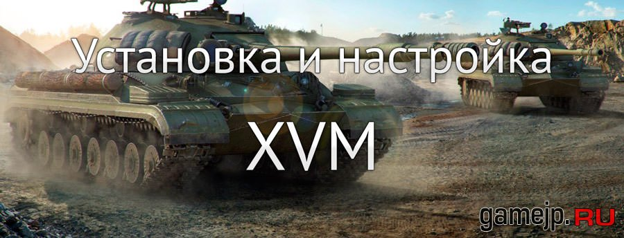 Обзор танка т 10 в world of tanks