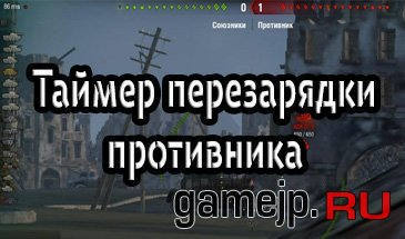 Поиск world of tanks игра rush 2 е рус изд.)