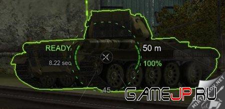 Снайперский прицелы 0.9.0