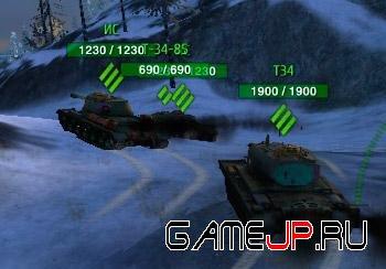 Мод маркеров танков для WOT 0.9.0