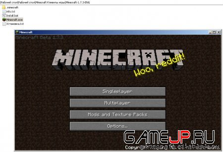 Как установить текстуры? - Minecraft