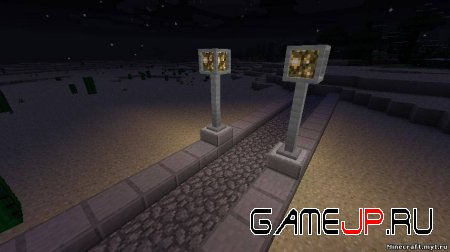 Lamp Posts [1.1.0]