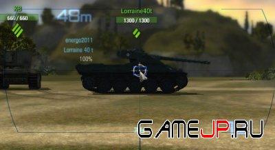 Набор прицелов для World of Tanks