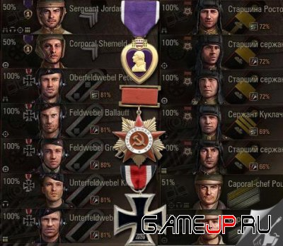 Медали для танкистов World of Tanks