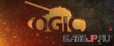 Открытый турнир по World of Tanks. OGIC 2012