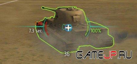 Шкурки прицелов для World of Tanks 0.9.0