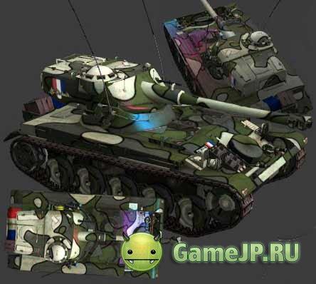 Шкурка для танка AMX 13 75 легкий