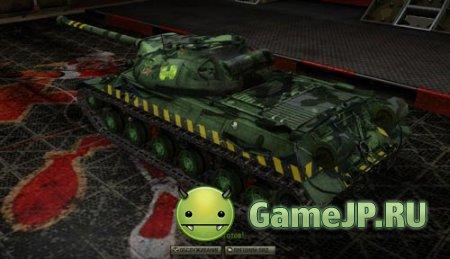 Шкурка для танка ИС-3 WOT 0.9.0