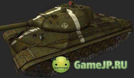 Шкурки для танка ИС-8 WOT 0.9.0
