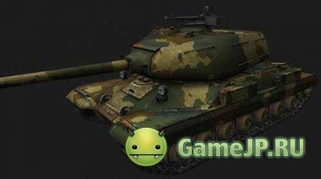 Шкурка для танка СТ-I