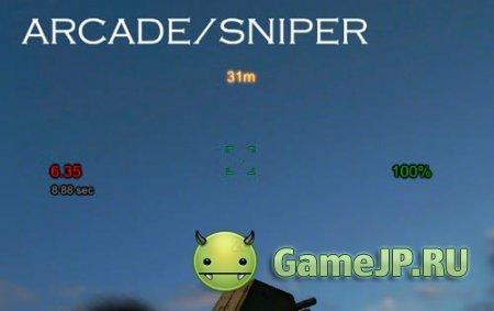 Аркадный, снайперский, арта прицелы для WOT 0.9.0