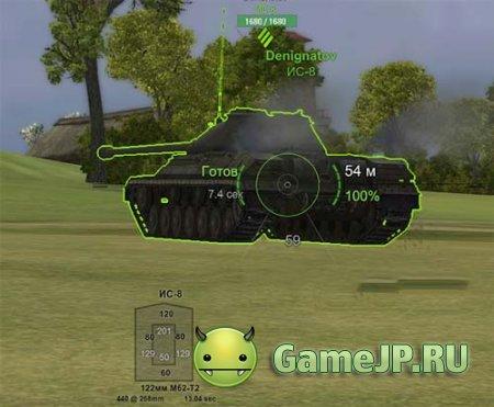 торрент прицелы для world of tanks 0.9.0