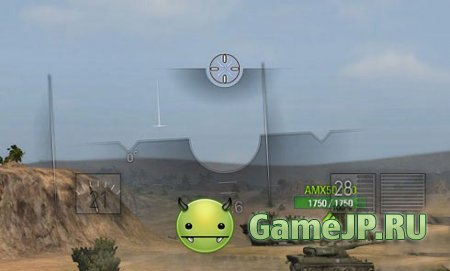 World of tanks арт прицелы