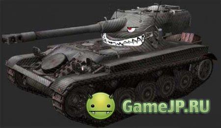 Новые шкурки для AMX 13 75