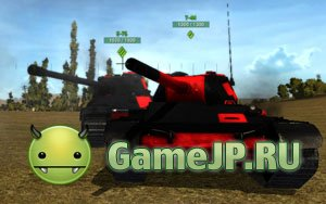 World of Tanks читы для версии 0.9.15.0.1
