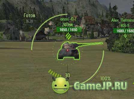 прицел world of tanks 0.9.0