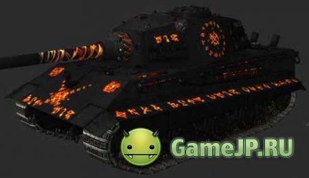 Шкурка для танка E-75 Wot 0.7.4