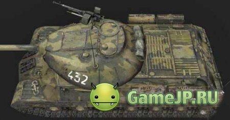 Шкурка для танка ИС-3 Wot 0.7.4