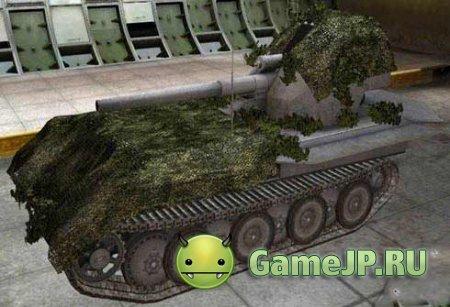 шкурка для танка Gw-Panther