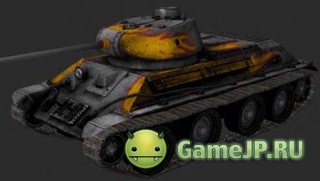 world of tanks A-20 стандартные шкурки