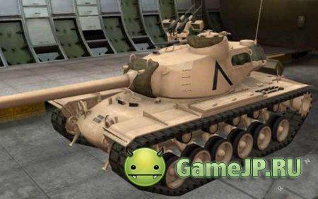 шкурки для танка T110E5