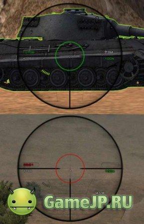 прицел для world of tanks 0.9.0