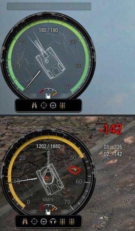 Панель повреждений для world of tanks 0.9.0
