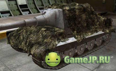 шкурка для танка JagdTiger
