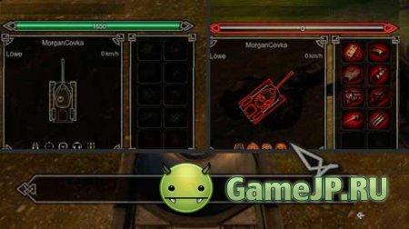Панель дамага как в MMORPG