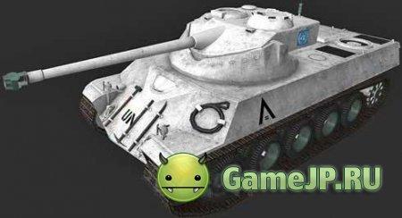 Шкурка для танка Lorraine 40t
