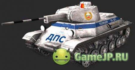 Дпс шкурка танка Т-50