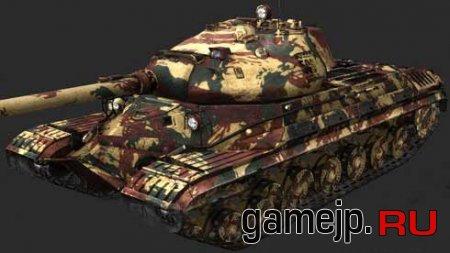 Шкурка для танка ИС-8